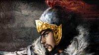 第六集 当杀神白起遇上斯巴达300勇士,谁输谁赢