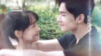 《微微一笑很倾城》片头MV独家首发 8.22优酷独播