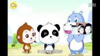 宝宝巴士第25期宝宝动物奥运会跳高跨栏讲故事亲子益智游戏