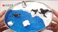 MYGIFT-手工制作-亲子创意沙盘游戏之企鹅冰岛假日行