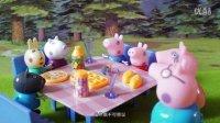 『故事』魔法石与小猪佩奇 02