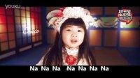 儿童歌曲《爸爸去哪儿》MV 跟着歌词一起唱