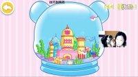 宝宝巴士第26期梦幻水晶球雪人海底世界漂亮亲子益智游戏玩具