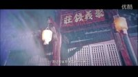 侠僧探案传奇【第01部】聚义钱庄