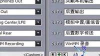 《轻松学kX教程》第2课 kX常用插件