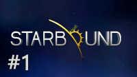 【四新大橙子大懒货】星界边境StarBound银河幸存者#1把电灯泡持续下去!
