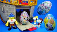 健达奇趣蛋 史努比糖果蛋 迪士尼 玩具 海绵宝宝 惊喜蛋
