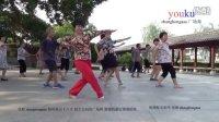 16步健身舞蹈分解含精彩展示 溜溜的康定溜溜的情 原创优酷 zhanghongaaa 广场舞