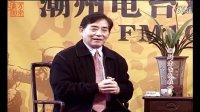 《明星面对面》访谈嘉宾(第46期)-张桂坤