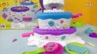 培乐多彩泥 层层蛋糕组合 橡皮泥 玩具 蛋糕 模型