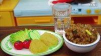 肉丸米饭-日本食玩-万代迷你厨房 002 #日本食玩迷你厨房#