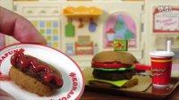 汉堡包-日本食玩-万代迷你厨房 003 #日本食玩迷你厨房#