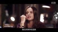 鸭片:这位女主有点婊,2016最尴尬的电影《完美陌生人》