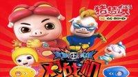 猪猪侠小游戏 猪猪侠之逗比超人强
