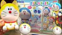 奇趣蛋惊喜蛋扭蛋机大全日本玩具世界生活实录 多啦a梦扭蛋托马斯游戏机游乐场亲子玩具