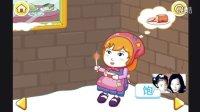宝宝巴士第31期讲故事学对比卖火柴的小女孩儿神灯亲子游戏