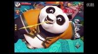 【肉搏快乐】功夫熊猫3 04偷走猴子老大的饼干