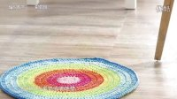 【PT002】帕丽特编织手工--钩针七彩童趣彩虹毯