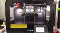 【点客开讲】番外篇8:用赤兔mini主板改造3D打印机