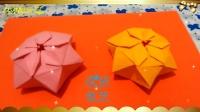 《久依纸艺》折纸教程 - 立体六角星①