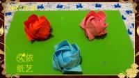 《久依纸艺》折纸教程 - 娇艳玫瑰⑥