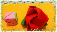 《久依纸艺》折纸教程 - 正方体变玫瑰花