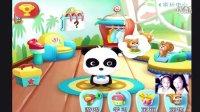 宝宝巴士第33期奇奇的宠物和玩具衣柜学知识亲子益智游戏