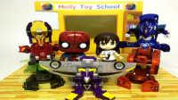 魔力老师绑架事件  新魔力玩具学校第2集