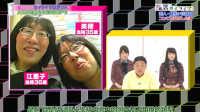 【豆乳字幕組】160824 Sashihara Kaiwaizu ep39(阿佐谷姐妹)