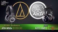Audio-Technica ATH-M50x Headphone Review vs AKG K271mkII Comparison