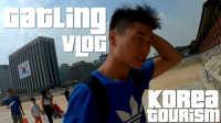去韩国!|加特林的生活记录(vlog)