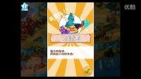 【肉搏快乐】愤怒的小鸟英雄传 01飞镖黄魔法师