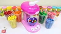 幼儿启蒙英语【5分钟趣学英语】之★玩具篇★ 泡泡糖的颜色和 混色知识