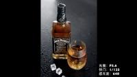 简易产品布光教程-酒水的拍摄