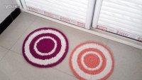 【第8集】布条线编织简单圆形地垫