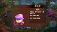 【肉搏快乐】数码宝贝 04蘑菇兽 神气活现