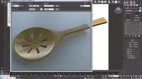 3DMAX多边形建模实例-镂空勺子