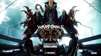 《Warframe》第二十一期 伊拉罗斯(INAROS)吾乃沙漠之王