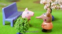 『故事』幸福森林里的小猪佩奇 03