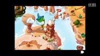 【肉搏快乐】愤怒的小鸟英雄传 03夺回猪猪王偷的蛋