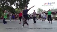 zhanghongaaa自拍自编优美拉丁恰恰拉丁健身舞蹈 集体表演 自在美原创根据我的健身操改编,健身操十多年前发在优酷的