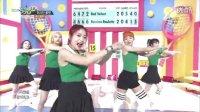 【RedVelvet】Red Velvet 回归舞台《俄罗斯轮盘》(Russian Roulette)LIVE现场版【RED