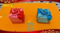 《久依纸艺》折纸教程 - 方形礼盒①