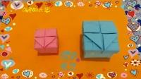 《久依纸艺》折纸教程 - 方形礼盒⑥