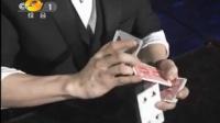 小饭魔术教学:空中洗牌、5段切牌03