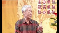 《明星面对面》访谈嘉宾(第85期)-曾义藩