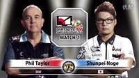 【Phil Taylor VS 野毛 駿平】 DARTSLIVE.TV 10th ANNIVERSARY MATCH 1