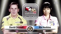 【David Chisnall VS 星野 理絵】 DARTSLIVE.TV 10th ANNIVERSARY MATCH 3