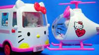 Hello Kitty 凯蒂猫的救援直升飞机 迪士尼 玩具