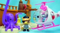 Hello Kitty 凯蒂猫的救援直升飞机 迪士尼 玩具 海底小纵队